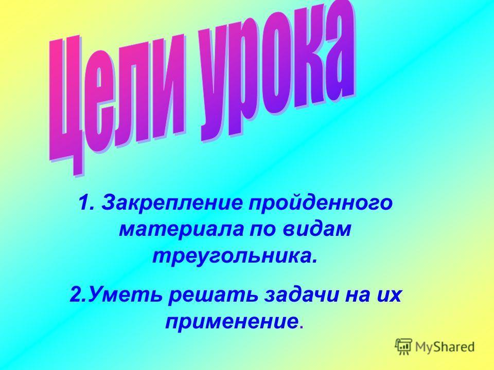 Медаевская средняя общеобразовательная школа