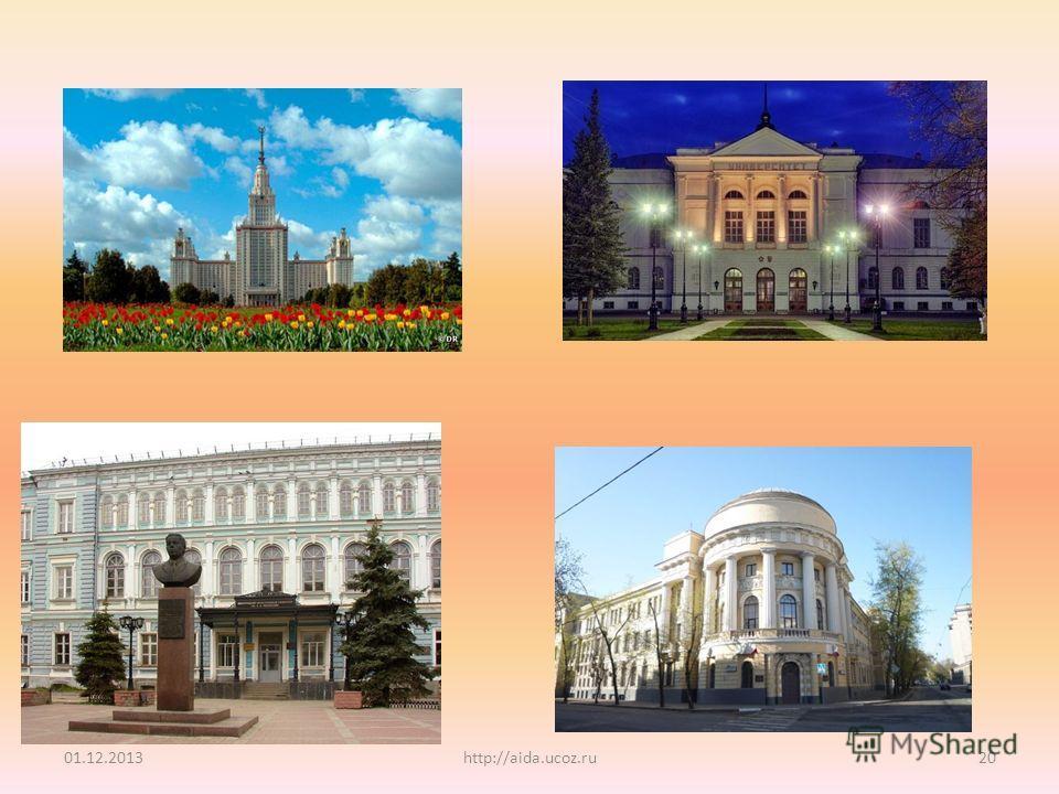 01.12.2013http://aida.ucoz.ru20
