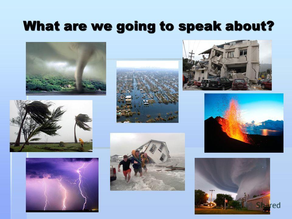 Is the Earth a Dangerous Place? Презентация к уроку по УМК: М.З.Биболетова, Н.Н. Трубанёва. Enjoy English 5
