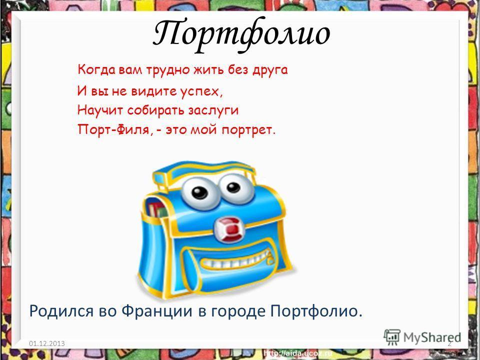 Босова Учебник 6 Класс
