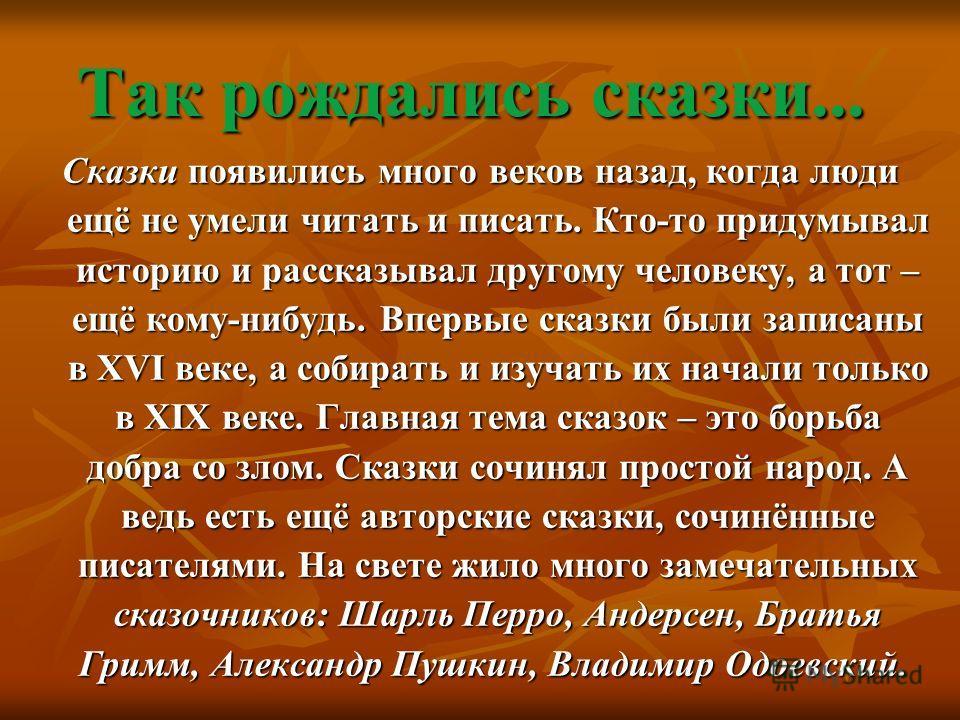 Русский язык теория 5-9 класс чеснокова читать онлайн