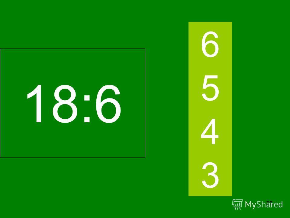 24 16:4 4 7 5 6