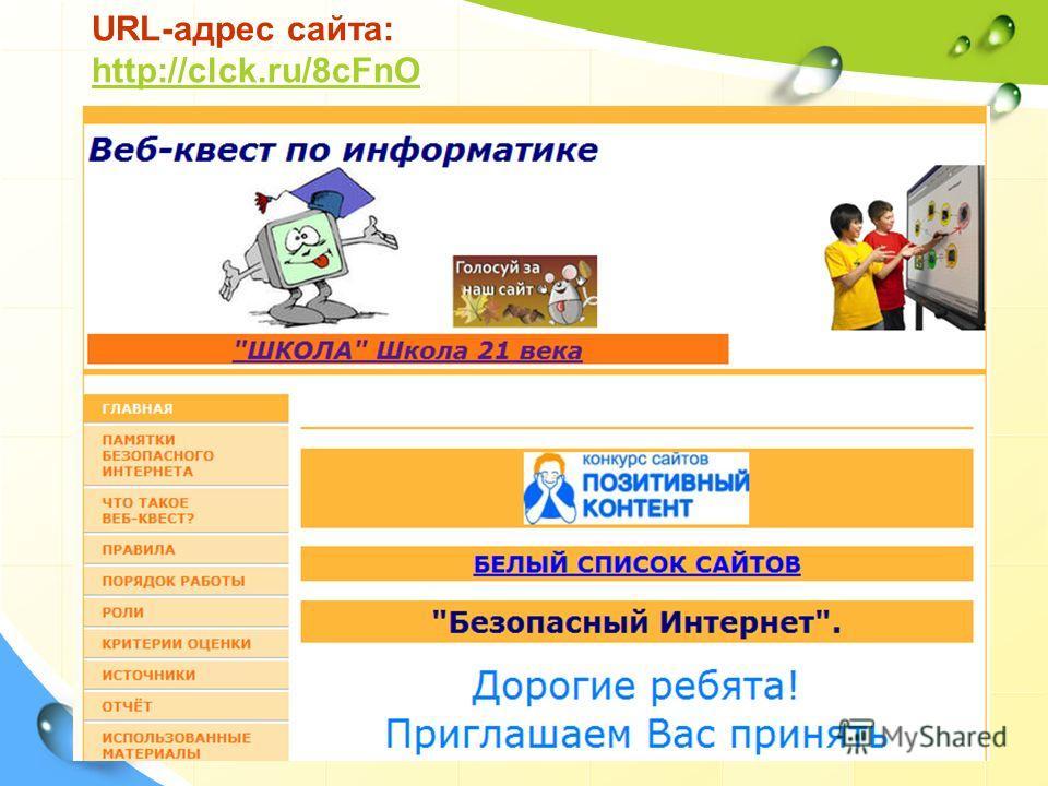 URL-адрес сайта: http://clck.ru/8cFnOhttp://clck.ru/8cFnO URL-адрес сайта: http://clck.ru/8cFnOhttp://clck.ru/8cFnO