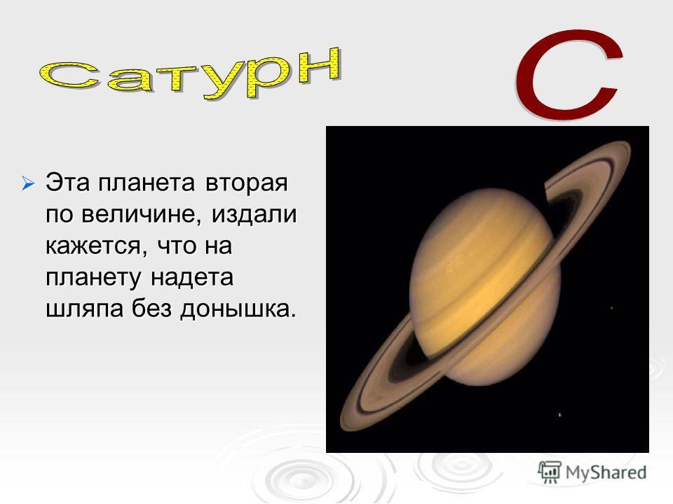 4 октября 1957 года в Советском Союзе был запущен первый космический аппарат. Как он назывался? 4 октября 1957 года в Советском Союзе был запущен первый космический аппарат. Как он назывался?