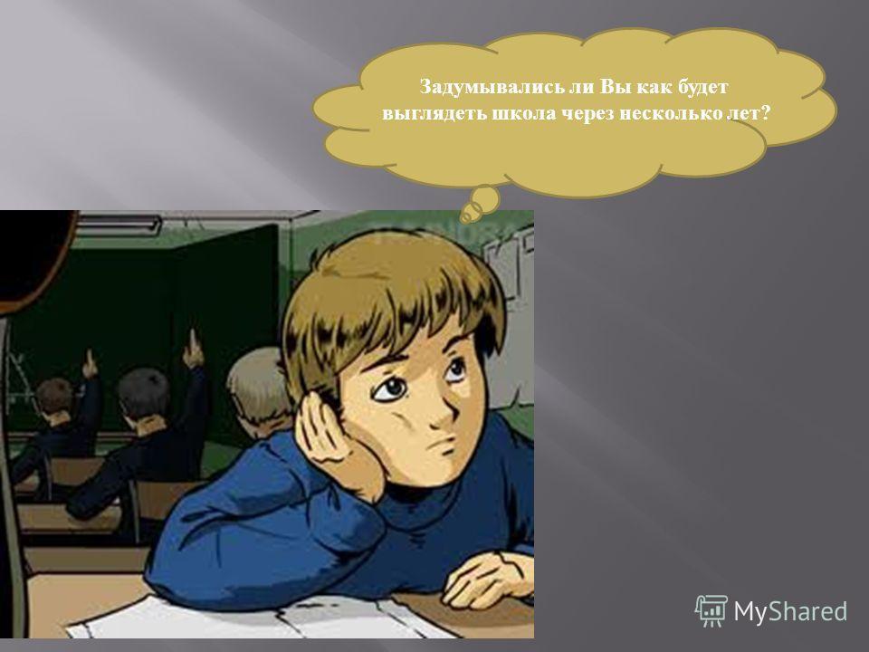 Выполнил : Ученик 6 « А » класса Рунге Никита Выполнил : Ученик 6 « А » класса Рунге Никита