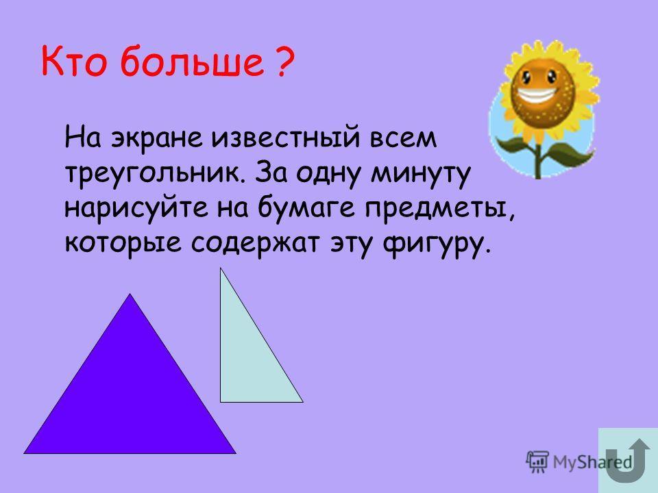 Живая математика 405060 Задача на смекалку 405060 Мозговой штурм 405060