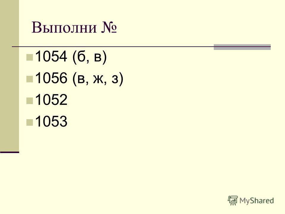 Определите знак суммы -742+92 6,1+(-5,637) -4,55+45,5