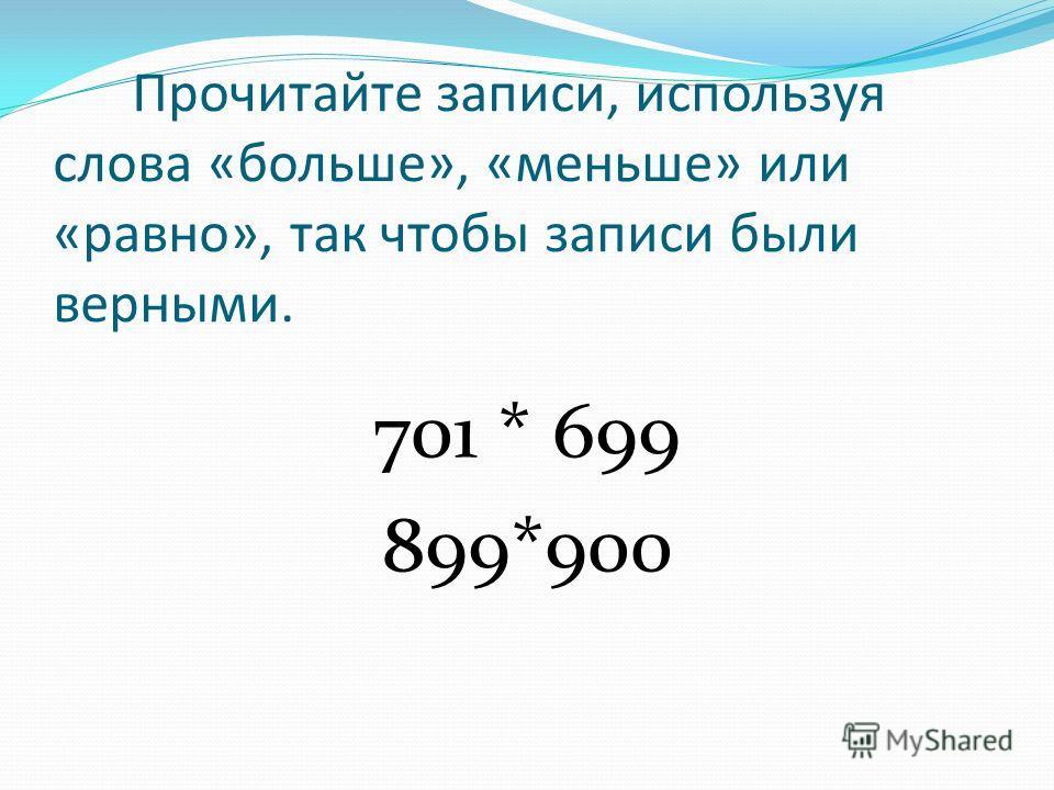 450 * 405 339*340