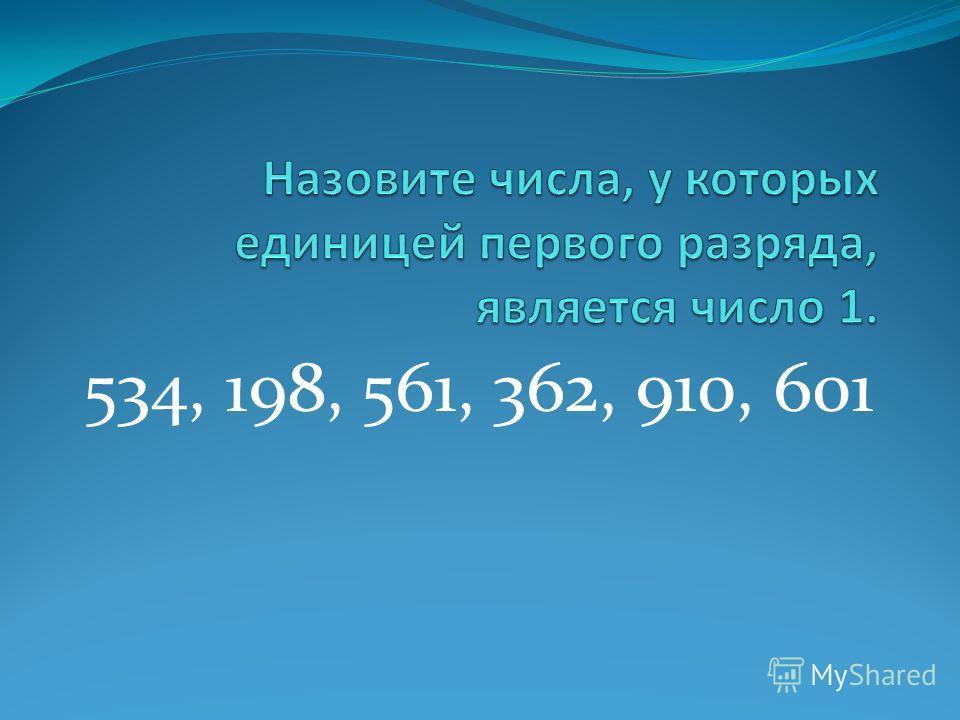 534,198,561, 326, 910, 601 910, 601, 561,534, 326, 198