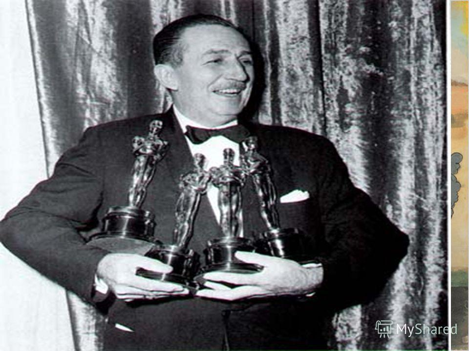 В 1932-м году Дисней получает свой первый Оскар за первый цветной мультфильм Цветы и деревья, выпущенный талантливой студией великого мастера. Все были настолько поражены цветной картиной, что просто вздыхали от восторга, получаемого при просмотре ве