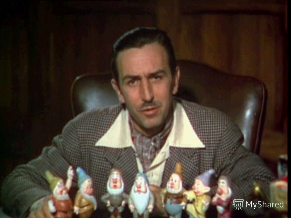 В 1937-м году Дисней открыл мультипликационному искусству второе дыхание, выпустив полнометражный мультипликационный фильм Белоснежка и семь гномов. Белоснежка принесла огромный капитал студии Диснея. Сам Уолт заработал полтора миллиона долларов и пр