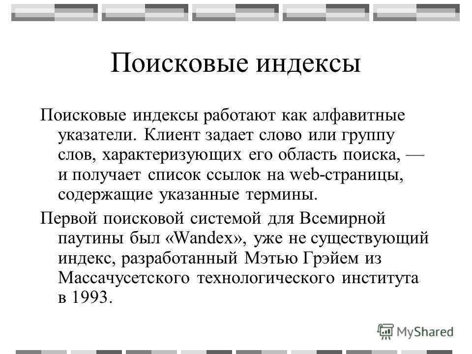 Каталог Яндекс. Подраздел: Культура – Литература - Электронные библиотеки