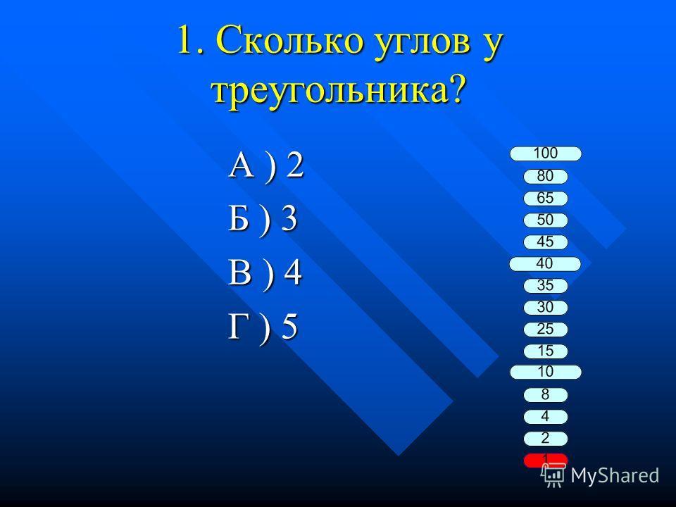 2 отборочный тур Найдите число, соответствующее данному слову: Эхо 249 Эхо 249 Ток 591 Ток 591 Эра 286 Эра 286 Хор ? Хор ? 498