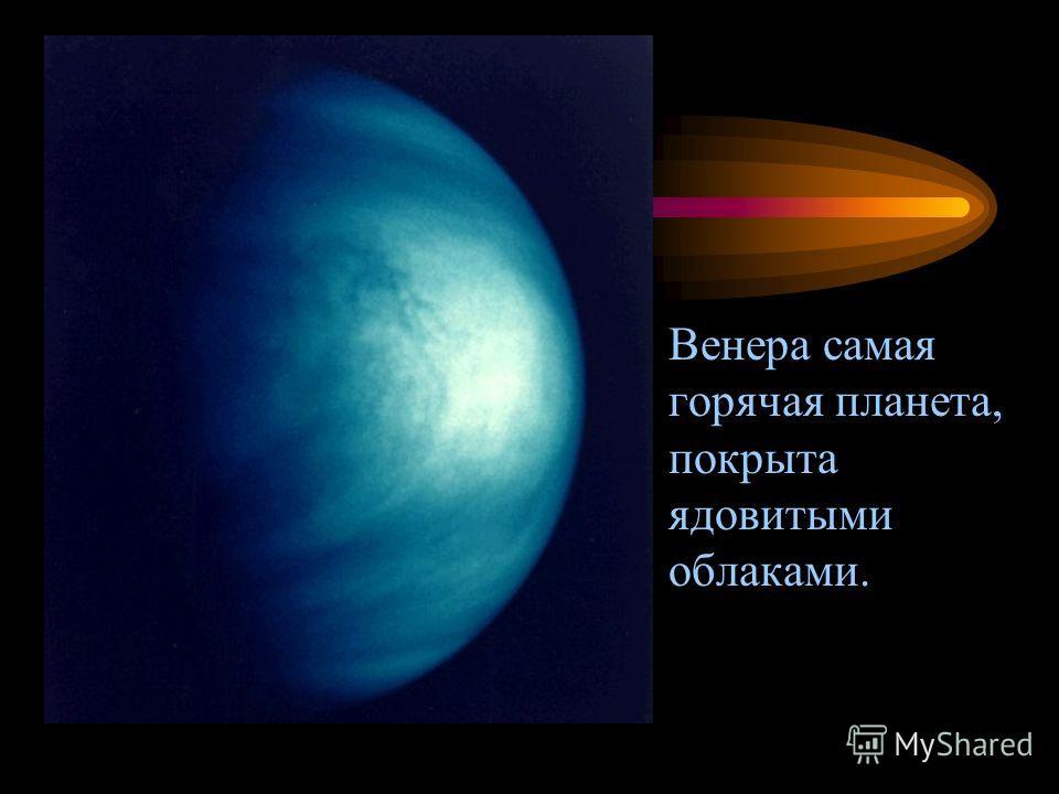 Меркурий очень похож на Луну.