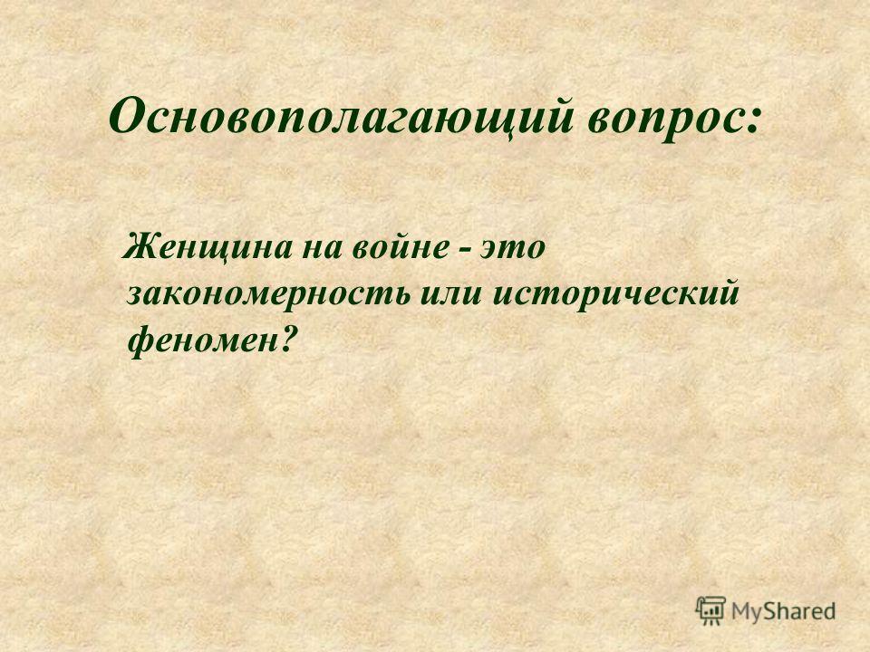 Работу выполнили Черняйкова Аделина Караханян Анна