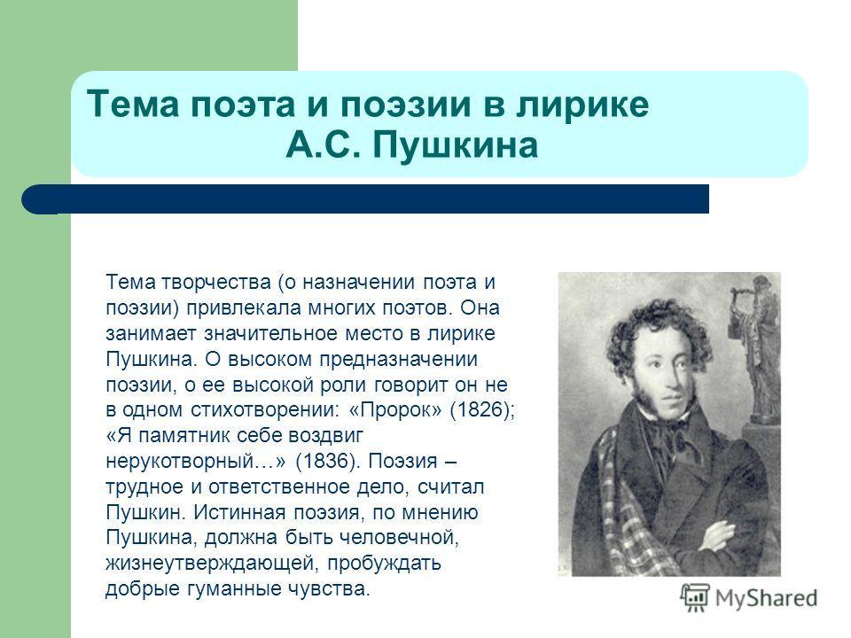 Рассказ а с пушкина дубровский сокращение сказки пушкина читать онлайн ,список сказок а с пушкина