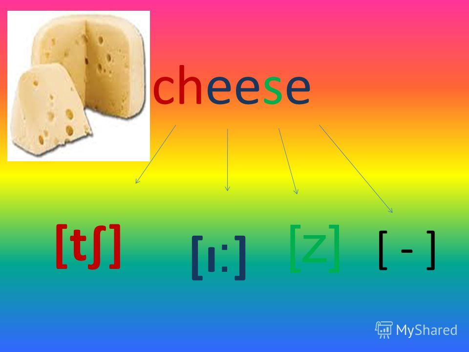 cheese [t] [ı ׃ ] [z] [ - ]