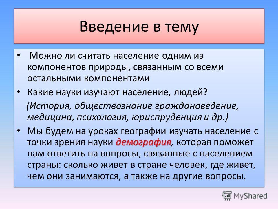 Муниципальное общеобразовательное учреждение Сухтелинская основная общеобразовательная школа