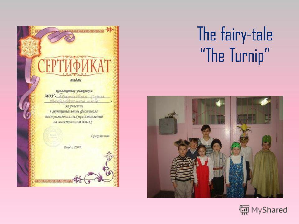 The fairy-tale The Turnip