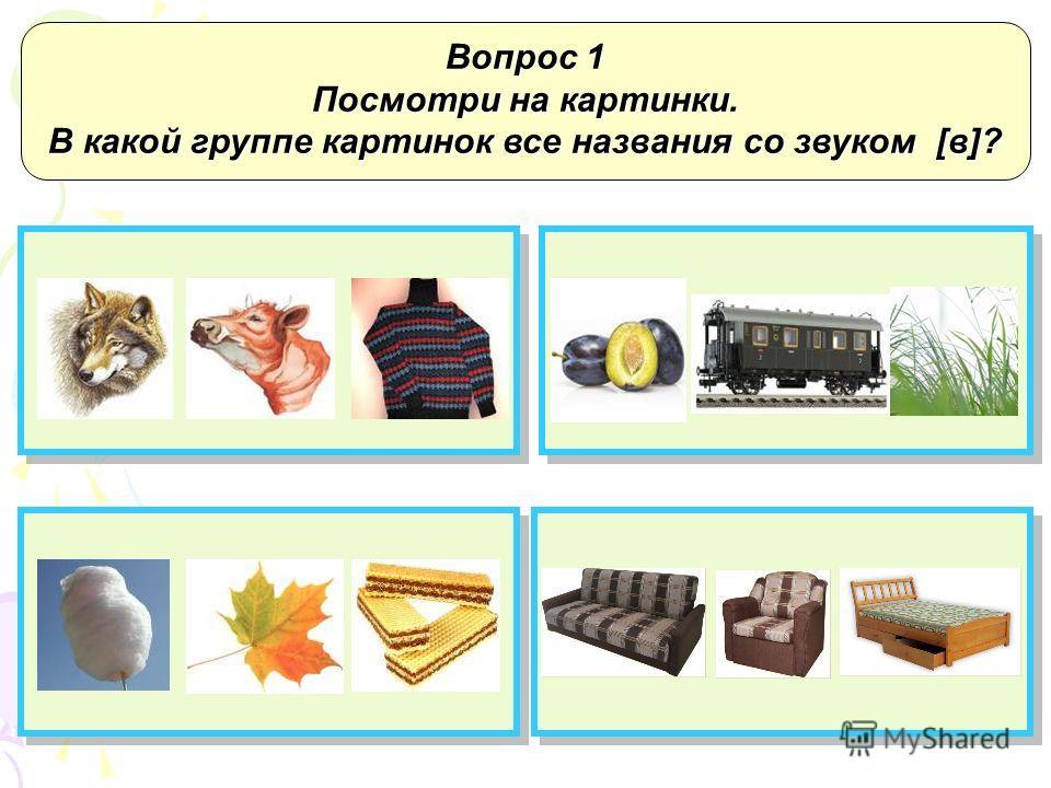 водорекс 45132786 651243 арфеод Дровосек Федора