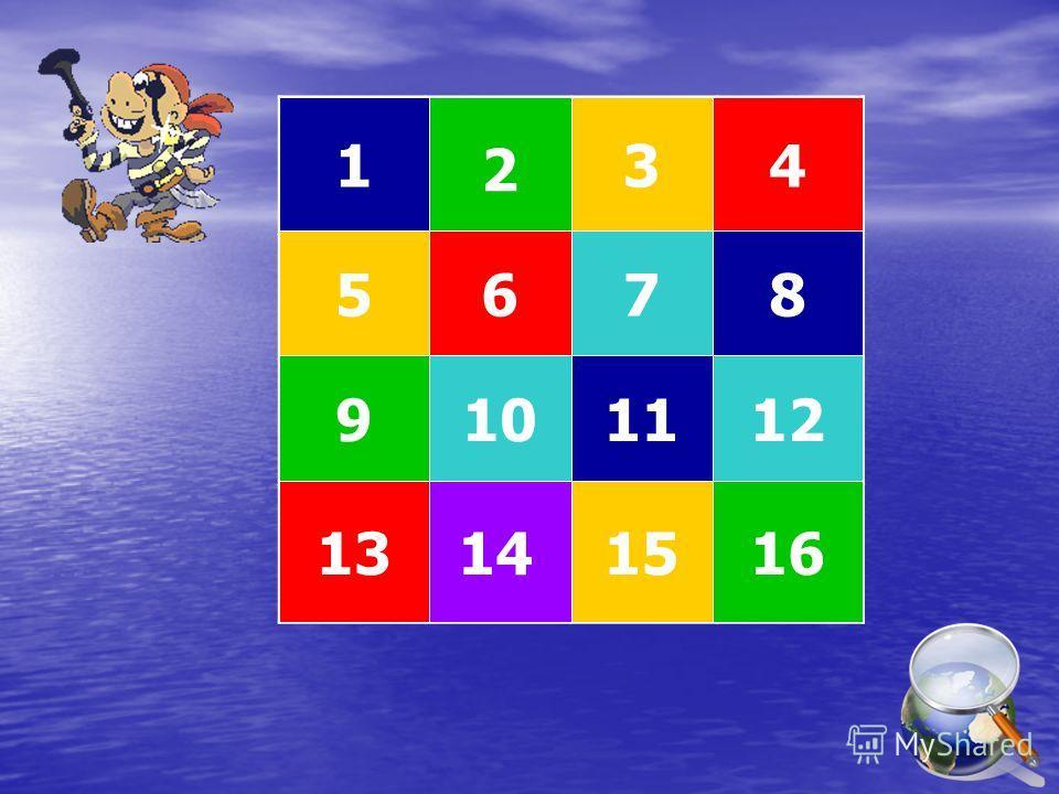 123 4 SOS 56 7 * 8 SOS 9 * 101112 13 14 переход хода 15 SOS 16 143 2 5876 1211109 15161413