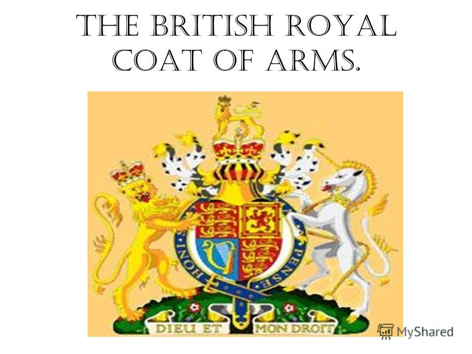 The British Royal coat of arms.