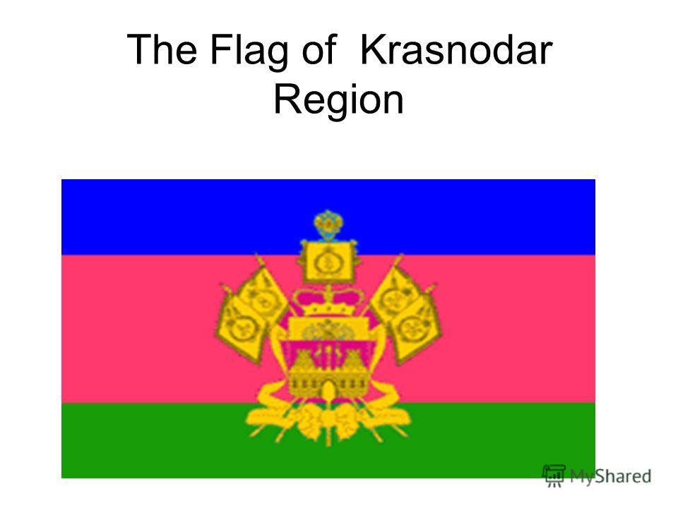 The Flag of Krasnodar Region