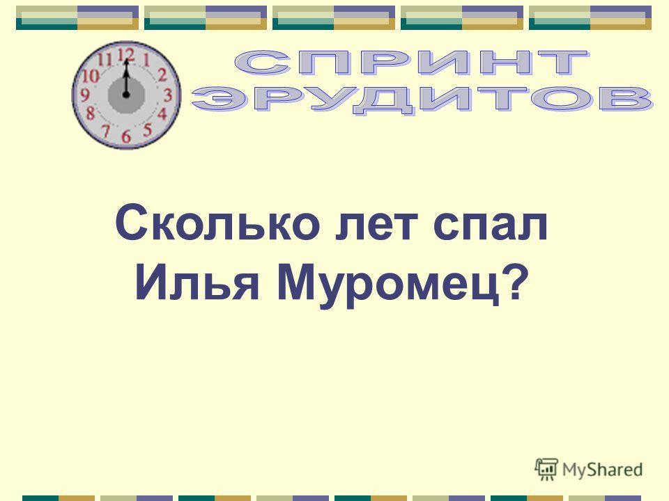 Какой вал изображен на картине Айвазовского ?