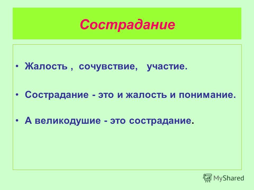 http://images.myshared.ru/576538/slide_3.jpg