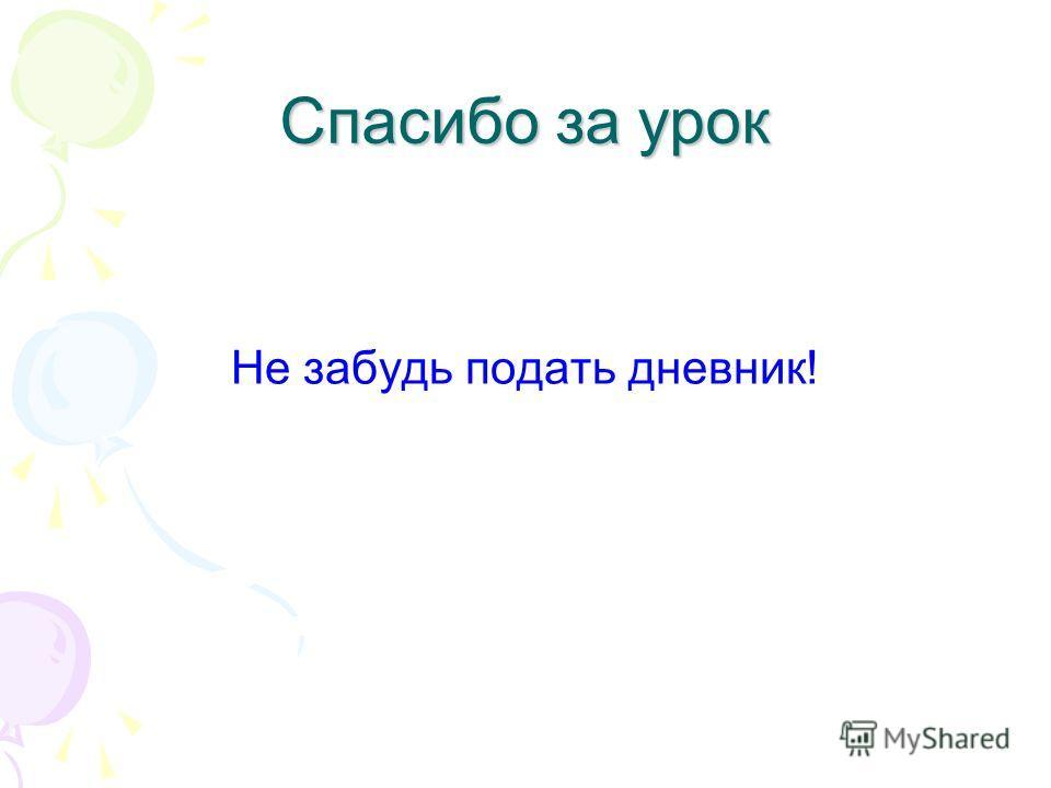 Домашняя работа П. 14 конспект 609 612 616