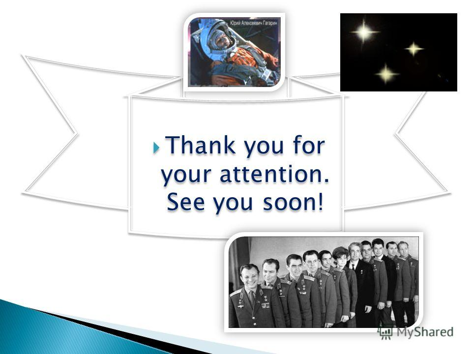 Thank you for your attention. See you soon!