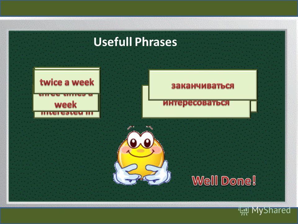 Usefull Phrases