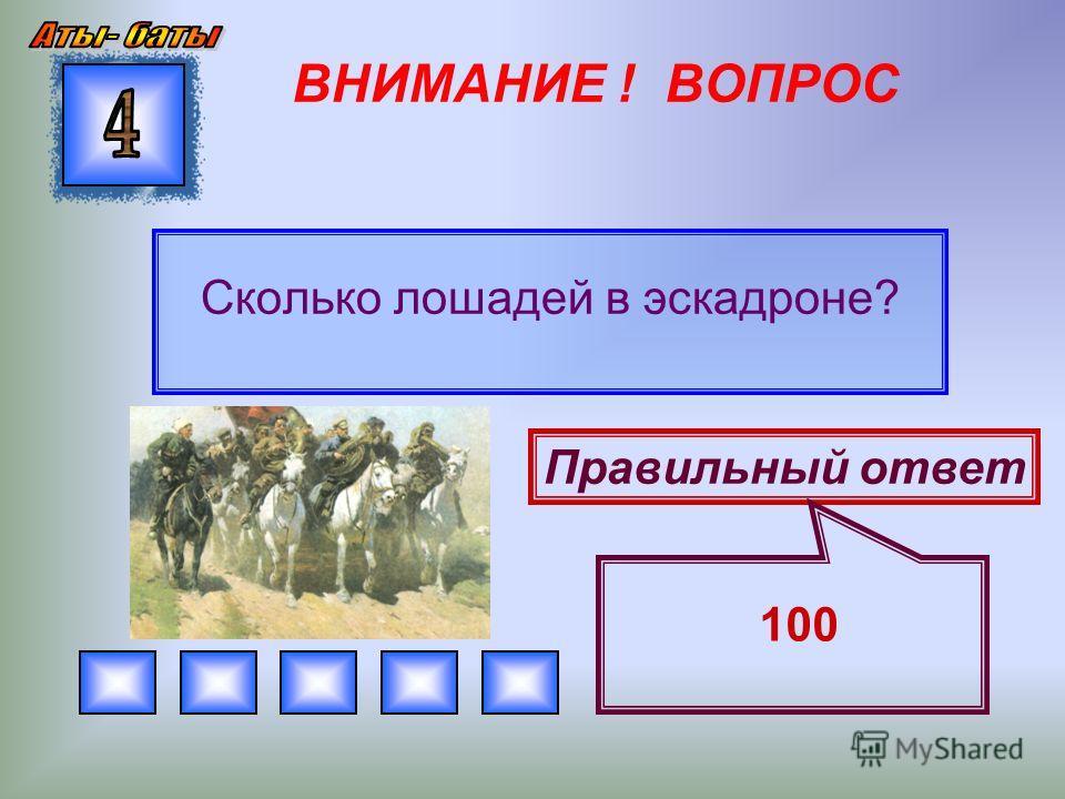 ВНИМАНИЕ ! ВОПРОС В какой стране появился первый танк? Правильный ответ в России в 1915г. и назывался вездеход