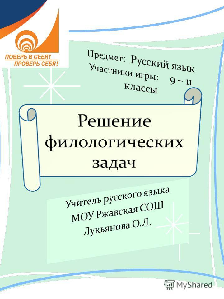 наталья афанасьева диетолог