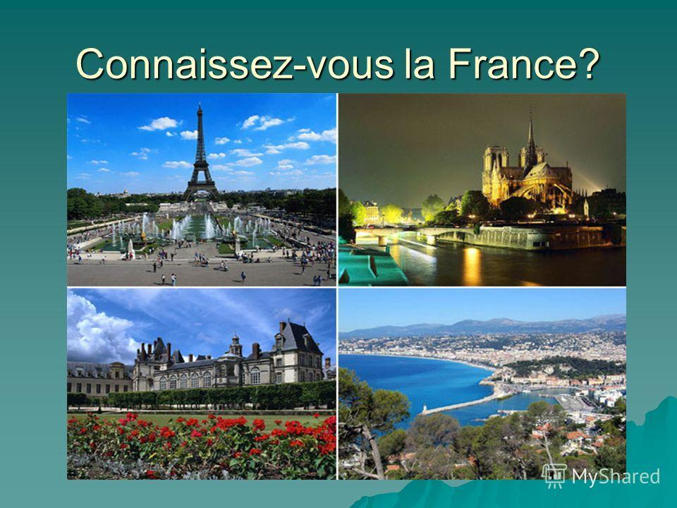 Connaissez-vous la France?