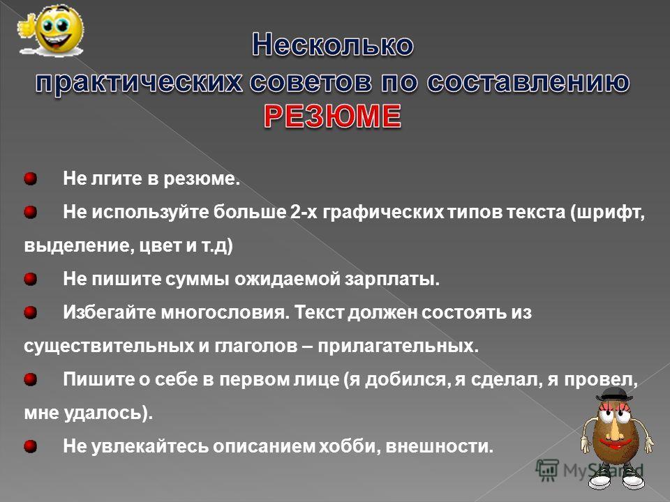 Работа администратором в медицинском центре нижний новгород