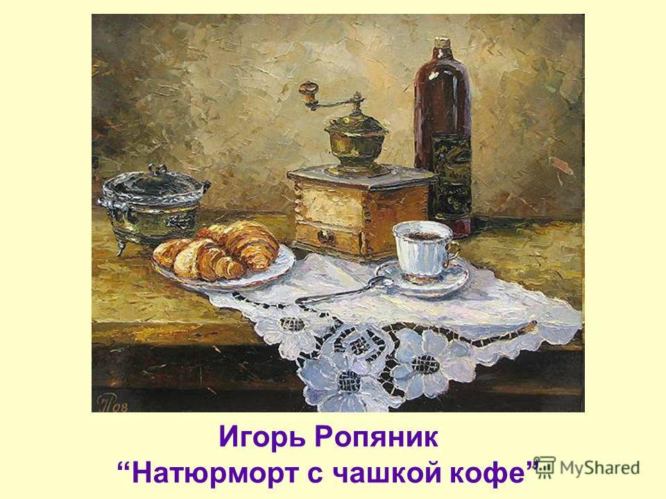 Пьер-Огюст Ренуар Ц веты в вазе