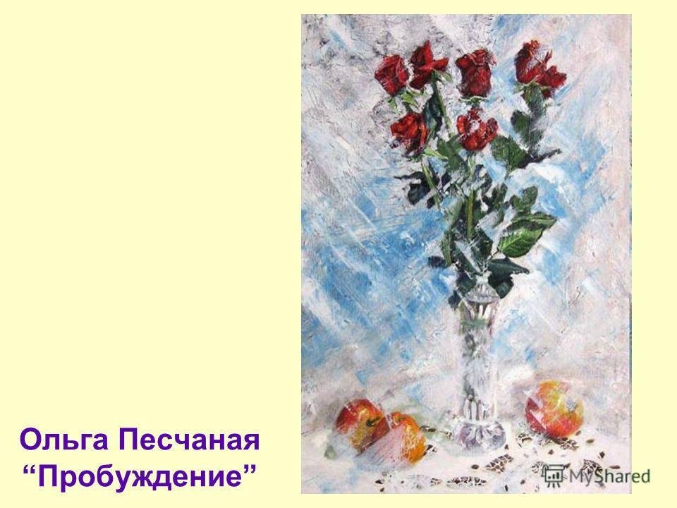 Пётр КозловНатюрморт с графином