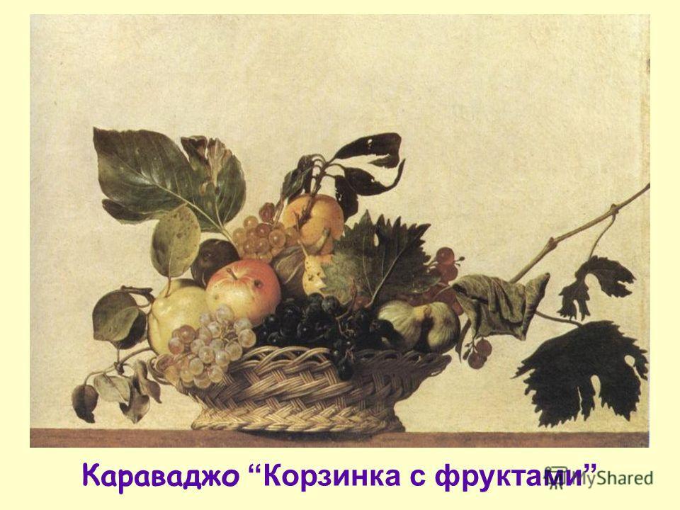 Андрей Гусаренко Приятного аппетита