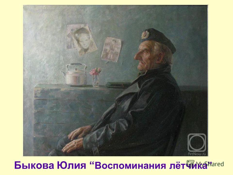 Сергей Каманин Рабочий Красного Сормова