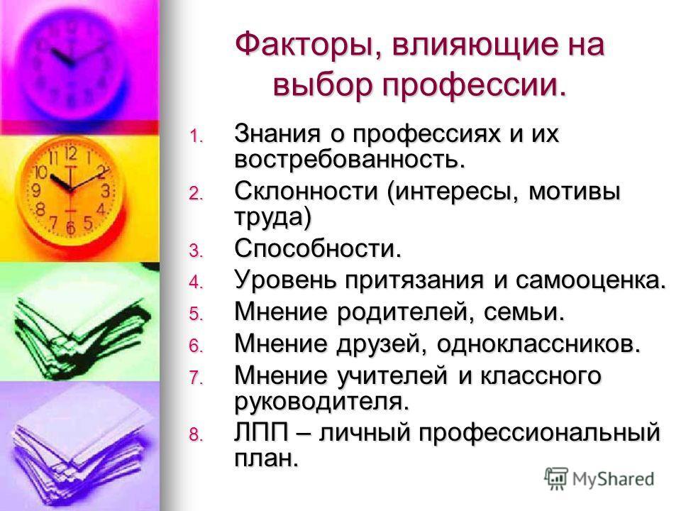 http://images.myshared.ru/6/577506/slide_3.jpg