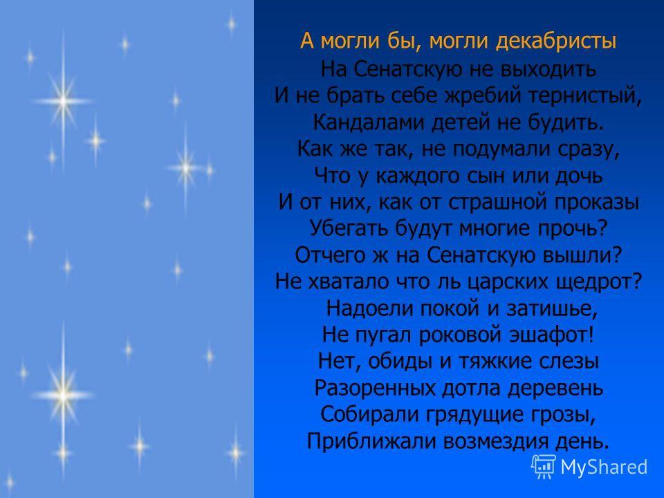 К.Ф.Рылеев