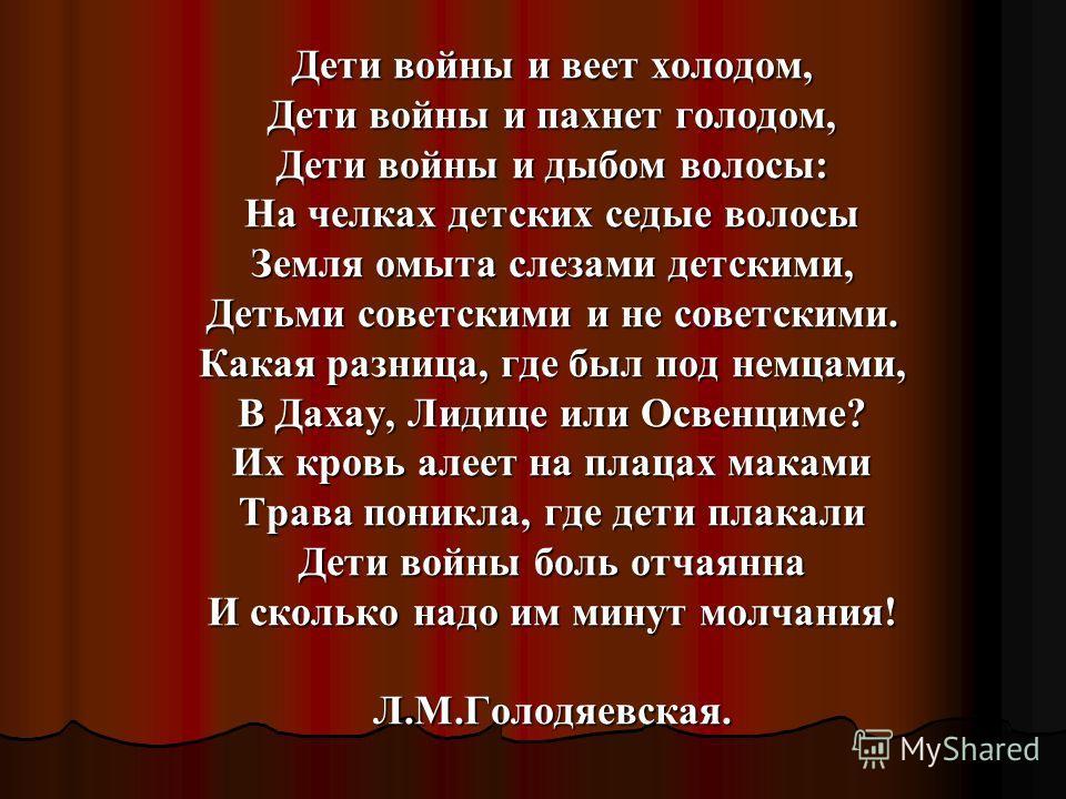 День россии для младших школьников сценарий