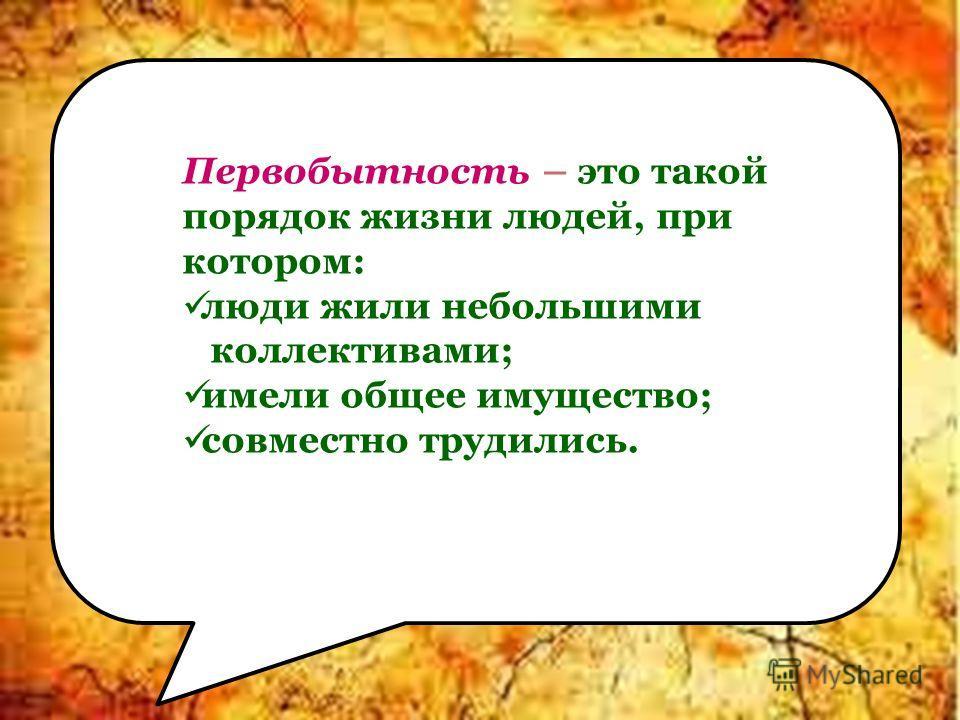 Сахаров А.Н. История