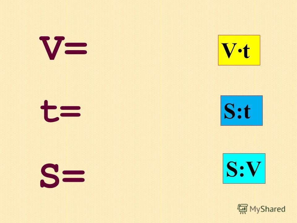 V·t S:tS:t S:VS:V t=t= S=S= V=V=