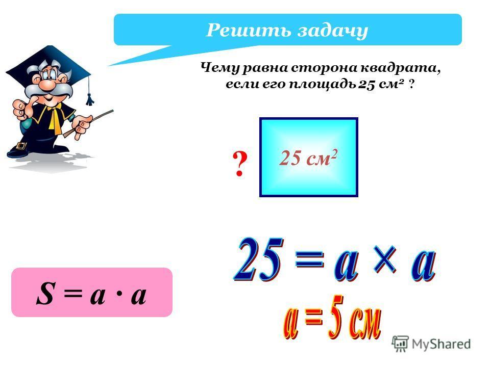 Заполните пропуски в тексте задачи, используя данные чертежа АВ 30 км СДЕ 5 км/ч ? км/ч А) Из пунктов А и В одновременно _________ друг другу отправились _______ и ___________. Скорость ________ 5 км/ч, а скорость _________ вдвое больше. Через какое