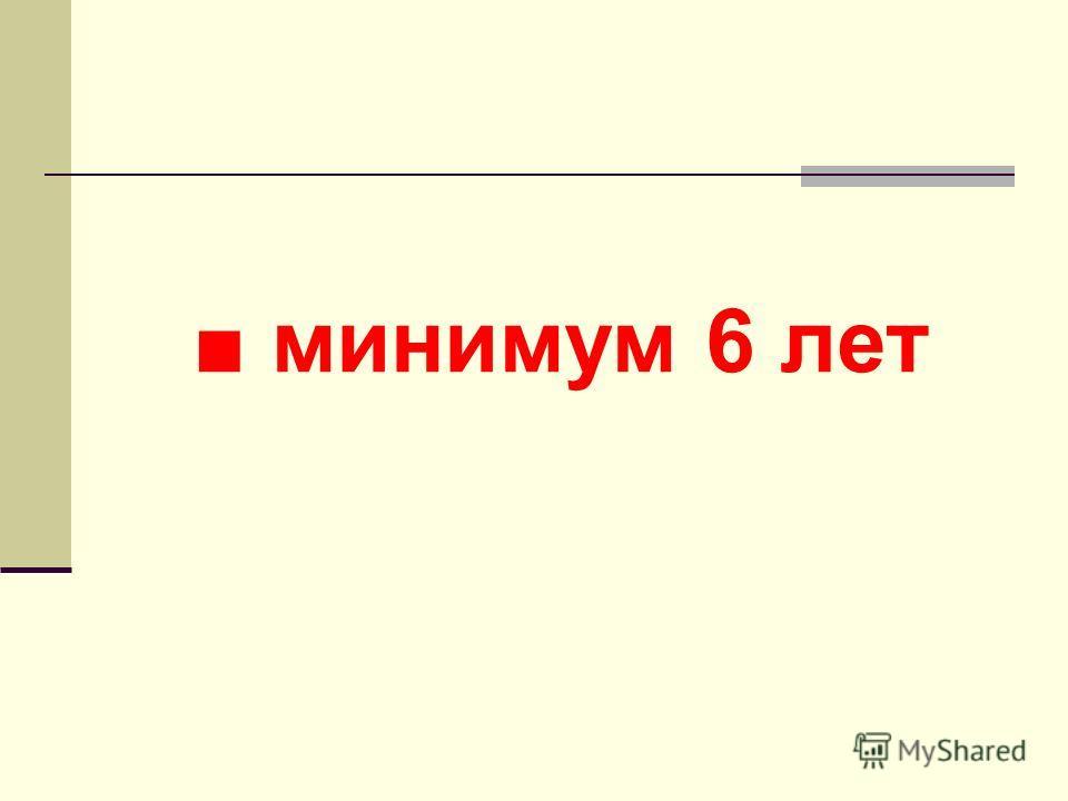 Если средняя продолжительность жизни в России 72 года, то на сколько её сокращает курящий, выкуривающий в день 20 сигарет?