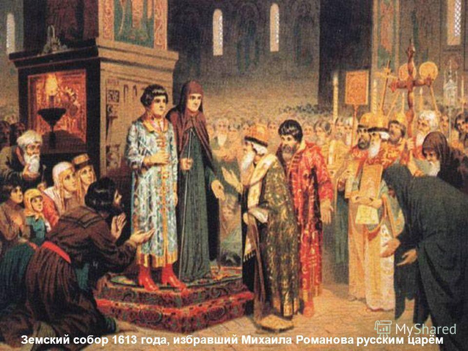 Второе оолчение Март 1612 г. Июль 1612 г. Июль 1612 г. – вступление Второго ополчения в Москву. 24 августа 1612 г. – главное сражение сил Второго ополчения с поляками. октябрь1612 г. – освобождение Москвы от польских интервентов. 24 августа 1612 г. –