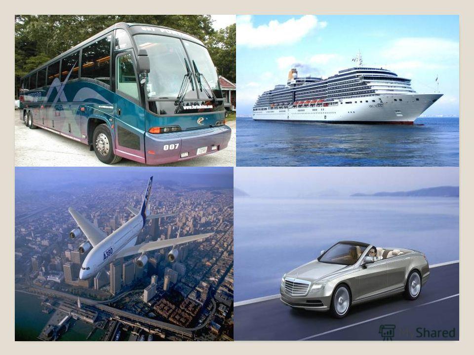 Фирма, которая продаёт туристические путёвки, называется туристическим агентством. Сотрудник фирмы поможет выбрать тур, время поездки, закажет билеты на транспорт и номер в гостинице.