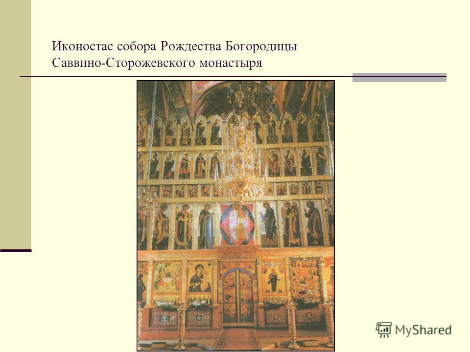Молитва церковное песнопение текст